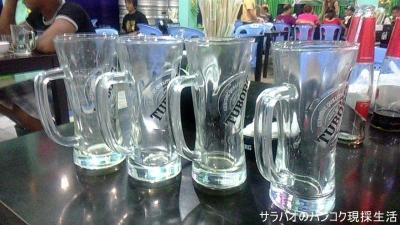 レストラン ダイヤモンド(Beer Restaurant Diamond)