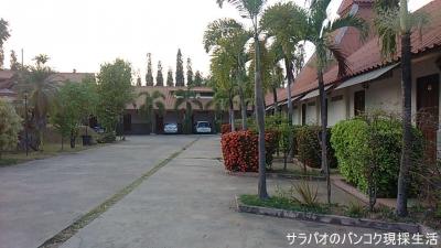 Chin Buri Resort