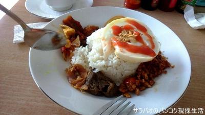 インドネシア料理店 Es Teler 88