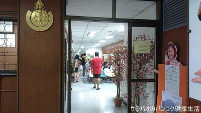 元日本留学生協会外語学院