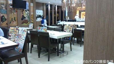 日本料理店 小船(KOBUNE)