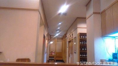 日本料理店 浪花(Naniwa)