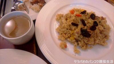 洋食レストラン 洋々亭(YOU YOU TEI)