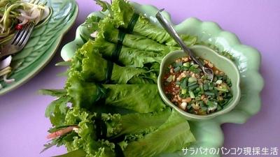 ベトナム料理店 Madam Ong