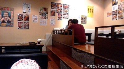 日本料理店 なぎ屋