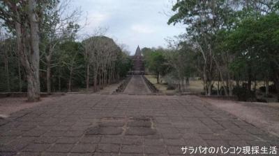 PHANOMRUNG HISTORICAL PARK