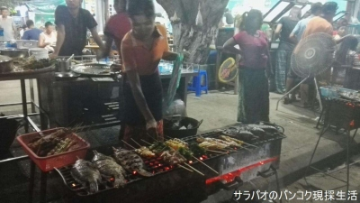 Shwe Khaing Barbeque