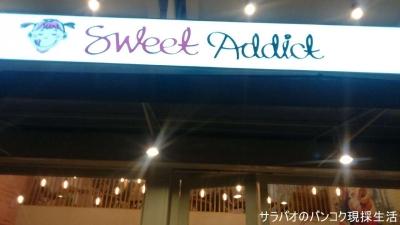 Sweet Addict