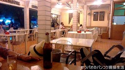 イサーン料理店 ティダ・イサーン(Tida Esarn)