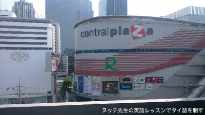 central praza