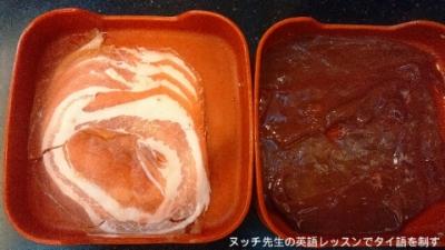 豚肉の薄切り