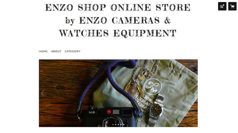 enzo shop blog