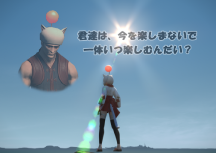 20150907_019.png