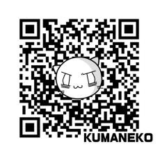 kumaneko_フリーエリア用3