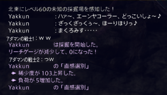 20150912_003.png