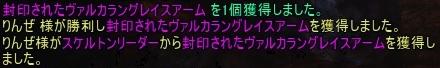 20151124_01.jpg
