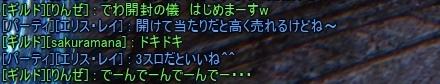 20151124_02.jpg