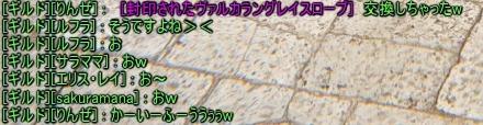 20151124_03.jpg