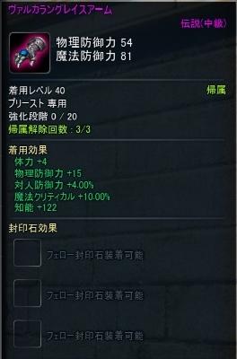 20151124_05.jpg