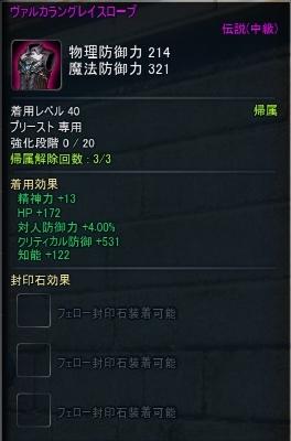 20151124_06.jpg