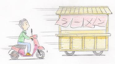 屋台とバイク