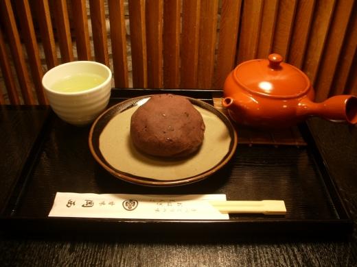 岡西 おはぎとお煎茶のセット