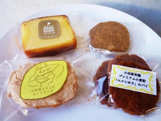 フロマージュ 小田原焼菓子セット