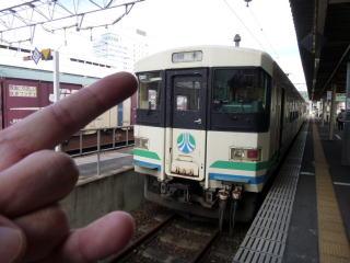 P1060657.jpg