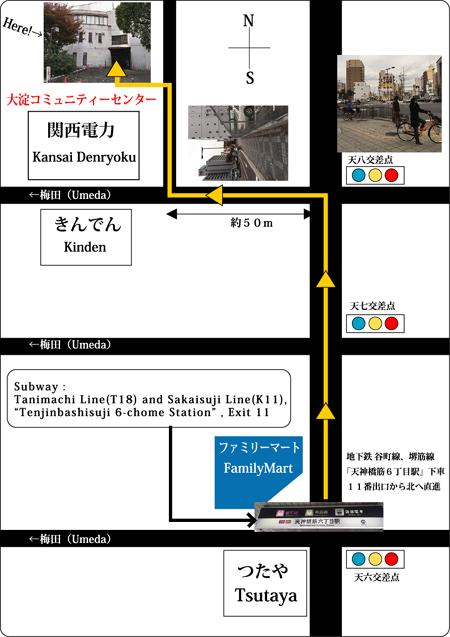 MapFor大淀コミセン_blog
