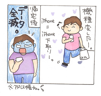 20151017.jpg