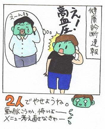 20151019.jpg