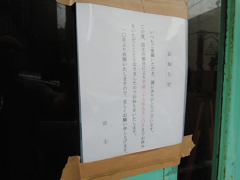 aDSCN9863.jpg