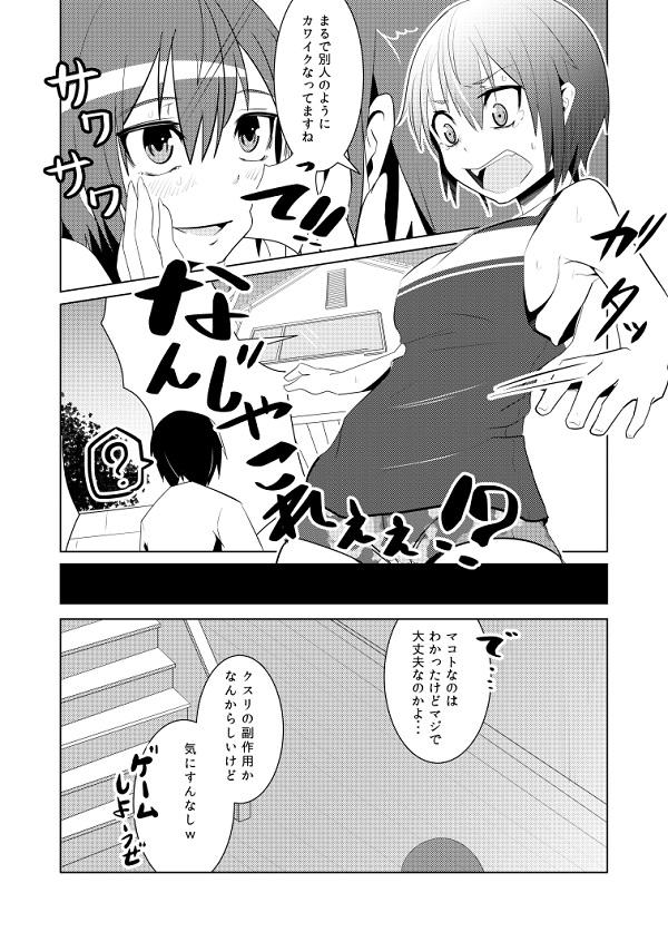 縮小_004