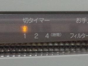 空気清浄機2