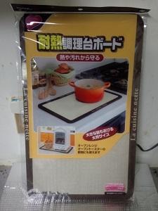 食洗機13