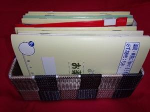 ダイソー 収納ボックス1