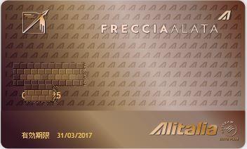 alitalia a1