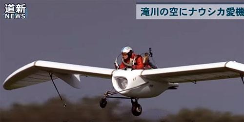 メーヴェ「M-02J」
