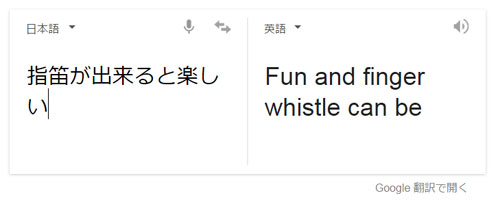 YouTube翻訳機能
