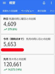 5000d (2)