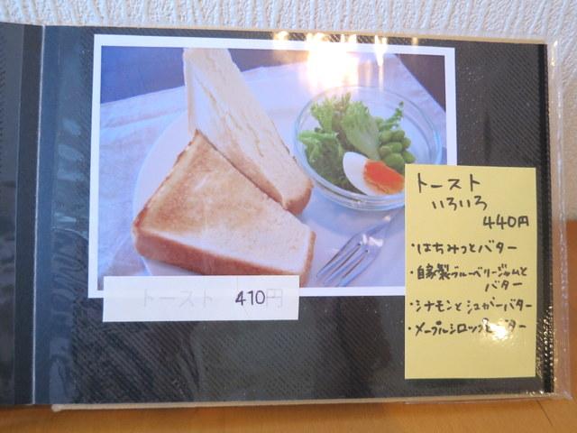 IMG_8138.jpg