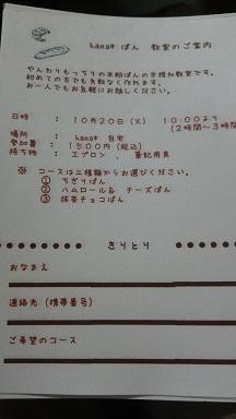 DSC_1432.jpg