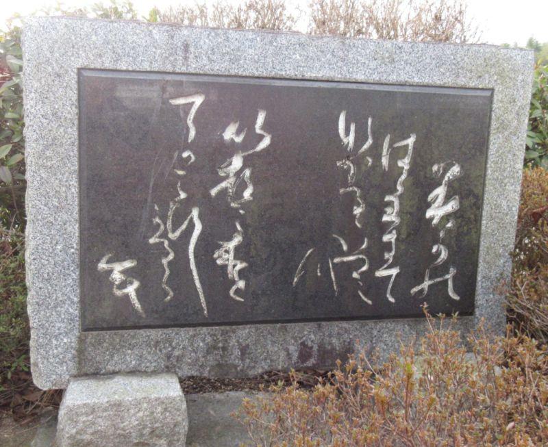 1601-加茂14-IMG_032s