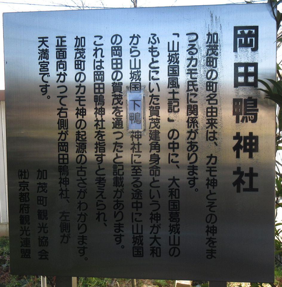 1601-加茂11-IMG_0015s