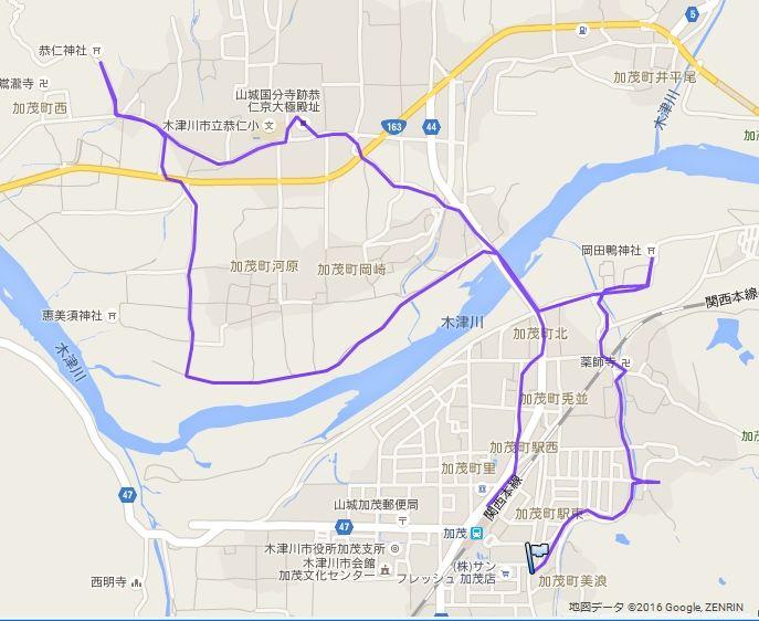 1601-加茂01-軌跡s