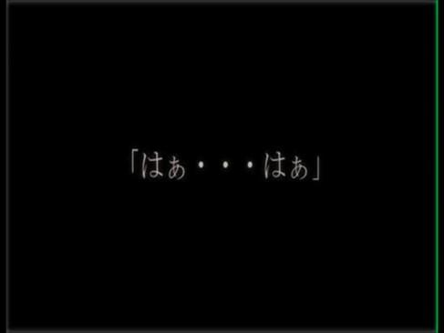 【濡れる】とある濡れるの毒○○子【アニメ】