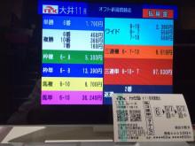 20140929大井R11