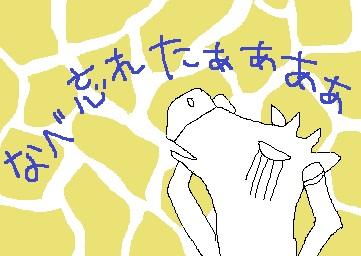 150924-3.jpg