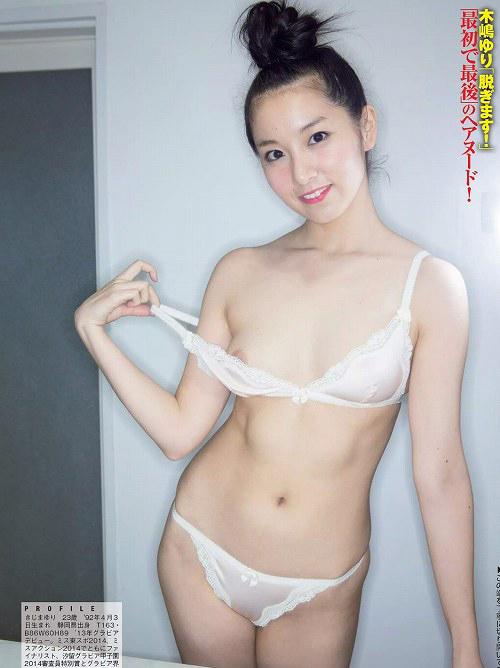 木嶋ゆり 清楚系美女のDカップヌードに水着おっぱい画像