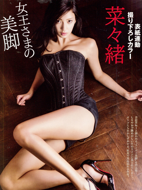 【ドS】菜々緒(27)ゾックゾクする美脚と美尻!グラビア画像×68【女王様】